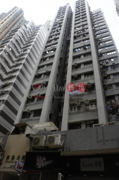 國基大廈 (Kwok Ga Building) 石塘咀|搵地(OneDay)(3)