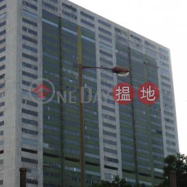 興偉中心 南區興偉中心(Hing Wai Centre)出售樓盤 (TH0224)_0