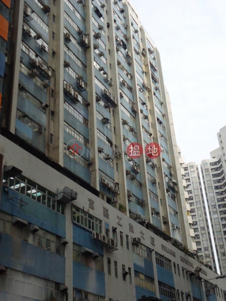 富嘉工業大廈|南區富嘉工業大廈(Fullagar Industrial Building)出租樓盤 (HF0175)