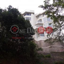 La Hacienda,山頂, 香港島