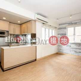 2 Bedroom Unit for Rent at Sunny Building