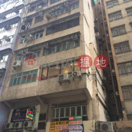 345 Queen\'s Road West,Sai Ying Pun, Hong Kong Island