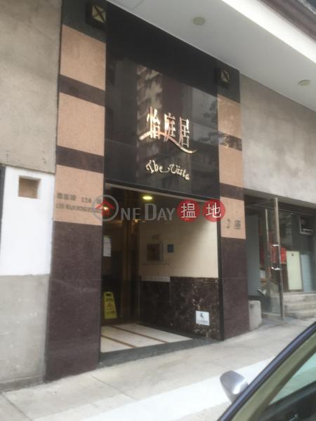 The Vista (The Vista) Tsz Wan Shan|搵地(OneDay)(1)