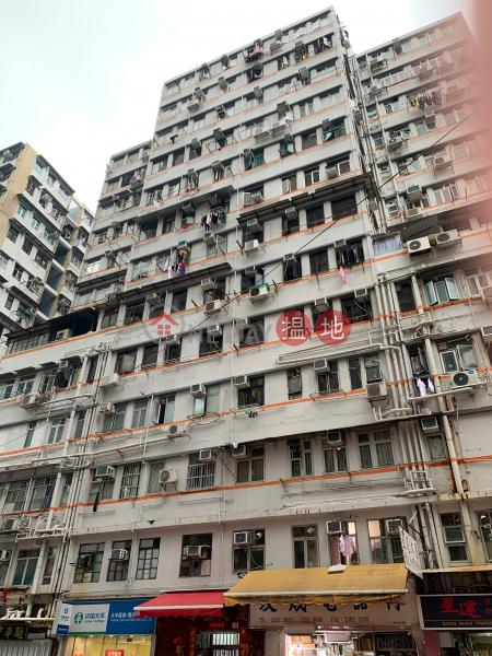 華強大廈 (Wah Keung Building) 土瓜灣|搵地(OneDay)(1)