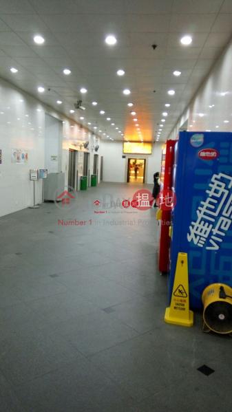 HK$ 31,356/ 月|豐利中心-觀塘區-豐利中心