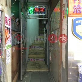San Hong Street 50,Sheung Shui, New Territories