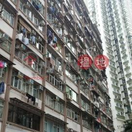 太明樓,鰂魚涌, 香港島