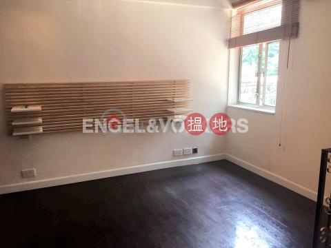 1 Bed Flat for Sale in Mid Levels West|Western DistrictRyan Mansion(Ryan Mansion)Sales Listings (EVHK60094)_0