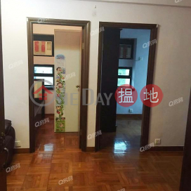 Silver Mansion | 2 bedroom Flat for Rent|Silver Mansion(Silver Mansion)Rental Listings (XGGD809900015)_0