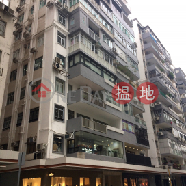Cleveland Mansion,Causeway Bay, Hong Kong Island