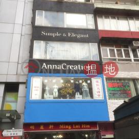 霎東街47號,銅鑼灣, 香港島