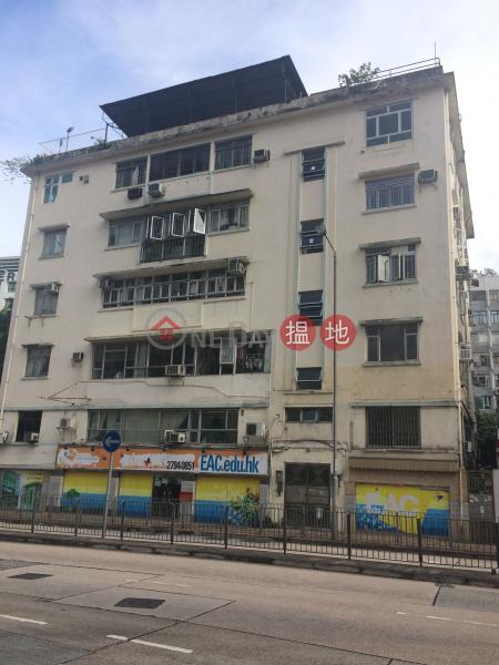 界限街188-190號 (188-190 Boundary Street) 九龍城|搵地(OneDay)(2)