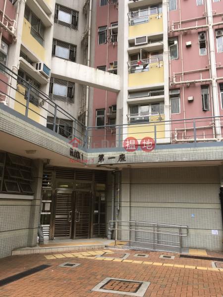 寶田邨1座 (Po Tin Estate Block 1) 屯門|搵地(OneDay)(2)