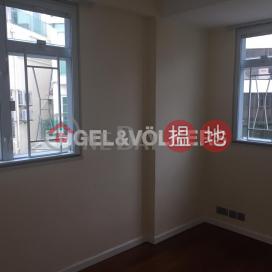4 Bedroom Luxury Flat for Rent in Sai Kung|Sea View Villa(Sea View Villa)Rental Listings (EVHK61519)_0