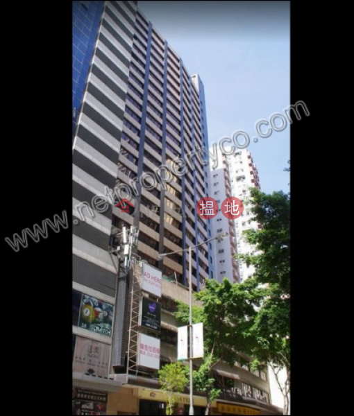 Beverly House Low Office / Commercial Property, Rental Listings, HK$ 12,600/ month