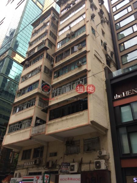 標準大廈 (Piu Chun Building) 西營盤|搵地(OneDay)(1)