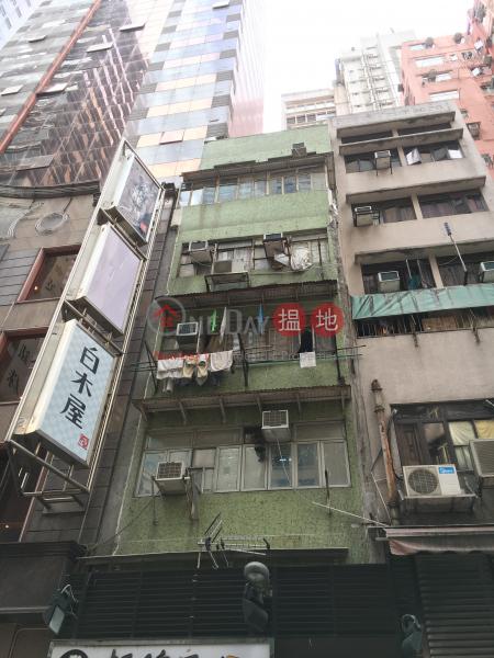 32 Tang Lung Street (32 Tang Lung Street) Causeway Bay|搵地(OneDay)(2)