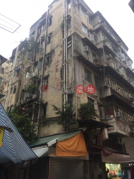 南京街1N號 (1N Nanking Street) 佐敦|搵地(OneDay)(1)