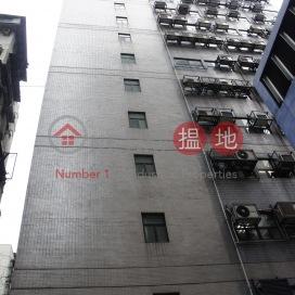 On Lee Building|安利大廈