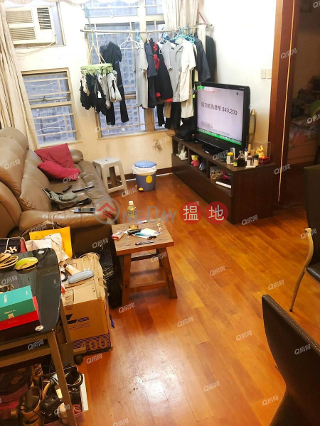 Fung Ting Court | High Residential, Sales Listings | HK$ 6.5M