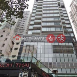 2 Bedroom Flat for Sale in Mid Levels West|Soho 38(Soho 38)Sales Listings (EVHK93211)_3
