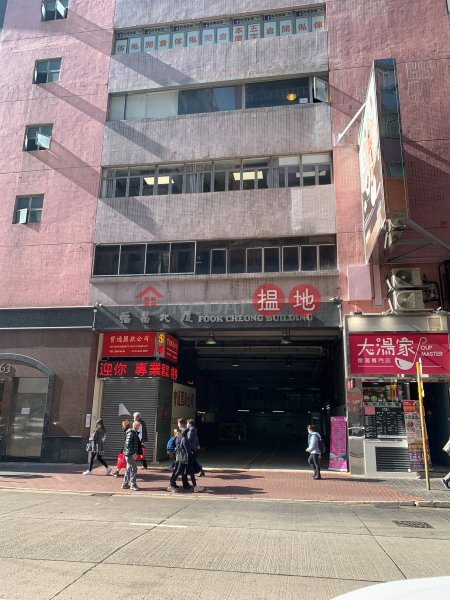 Fook Cheong Building (Fook Cheong Building) Kwun Tong|搵地(OneDay)(2)