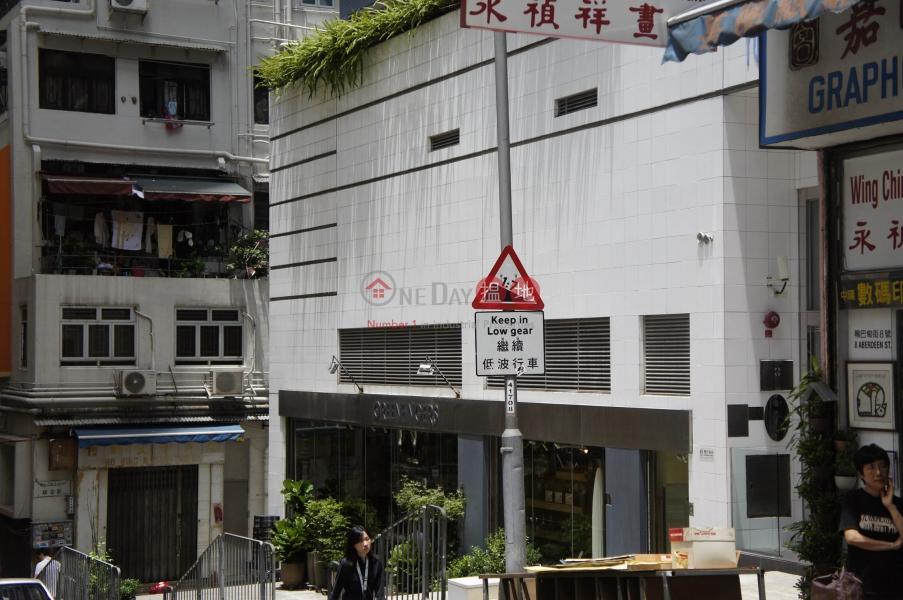 Tung Tze Terrace (Tung Tze Terrace) Soho 搵地(OneDay)(3)