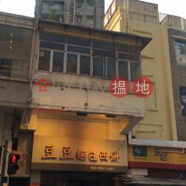 1 Chung On Street|眾安街1號