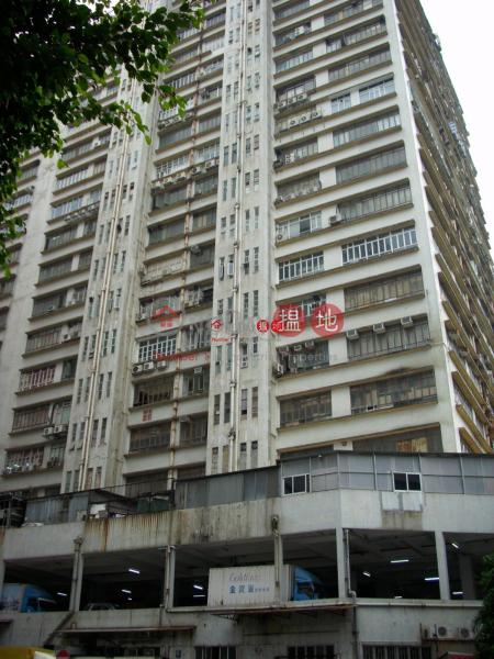 Wah Luen Industrial Centre, 15 Wong Chuk Yeung Street | Sha Tin | Hong Kong | Rental, HK$ 86,797/ month