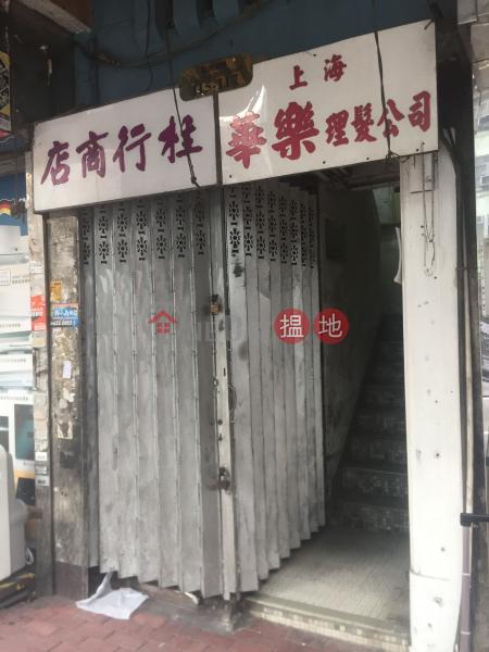 115 Ma Tau Wai Road (115 Ma Tau Wai Road) To Kwa Wan|搵地(OneDay)(2)