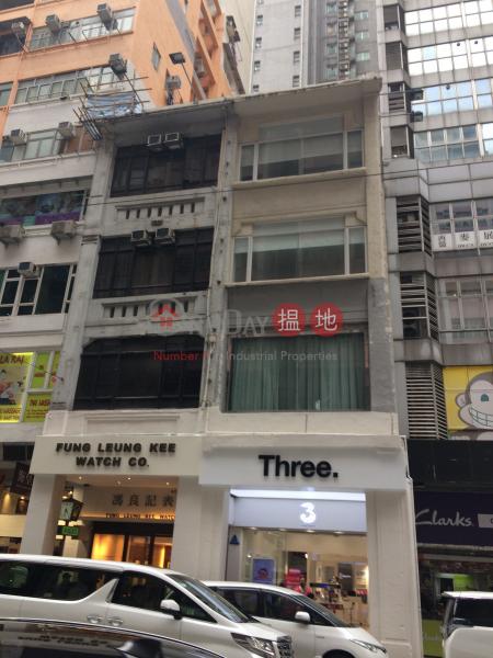 F.L. House (F.L. House) Wan Chai|搵地(OneDay)(1)