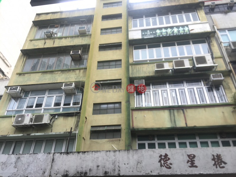 91-93 Tung Chau Street (91-93 Tung Chau Street) Tai Kok Tsui 搵地(OneDay)(1)