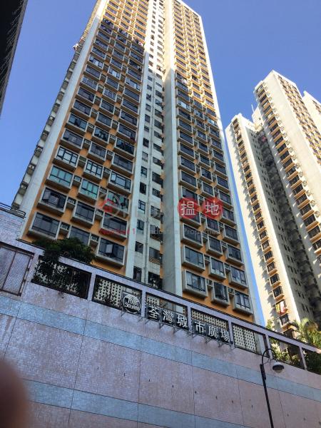 荃灣城市廣場A座 (Tsuen Wan Town Square Block A) 荃灣東|搵地(OneDay)(1)