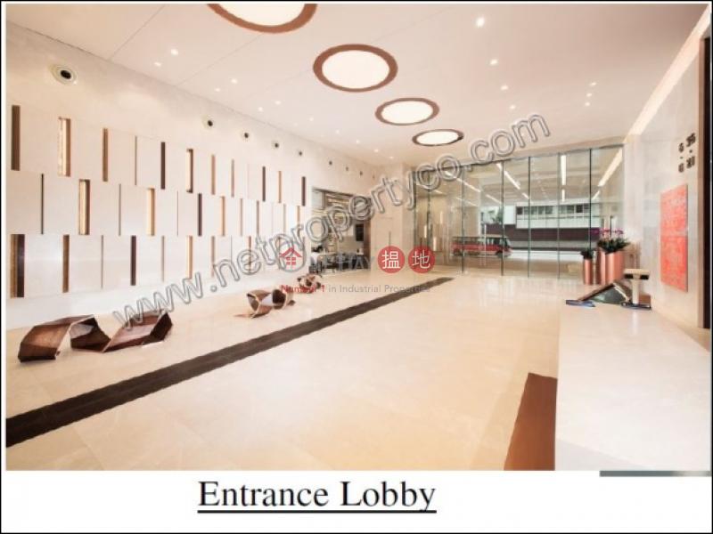 嘉達環球中心|6沙咀道 | 荃灣香港出租-HK$ 244,016/ 月