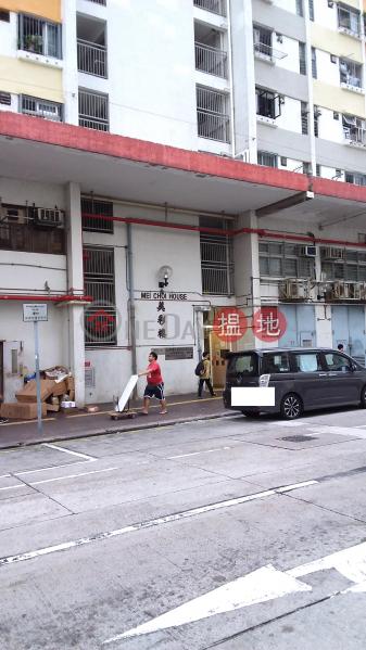 石硤尾邨美彩樓 (Mei ChoiHouse, Shek Kip Mei Estate) 石硤尾|搵地(OneDay)(3)