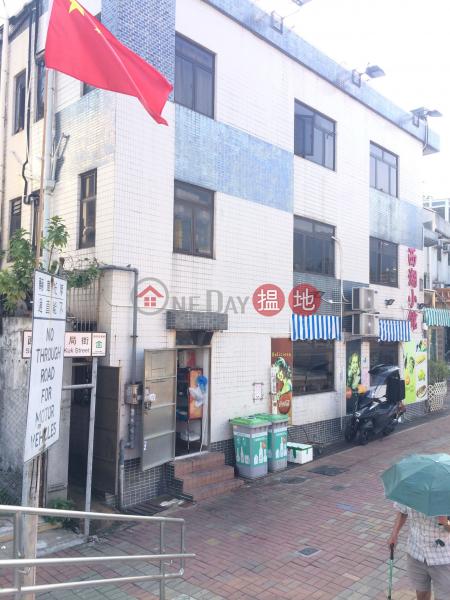 51 Yi Chun Street (51 Yi Chun Street) Sai Kung 搵地(OneDay)(3)