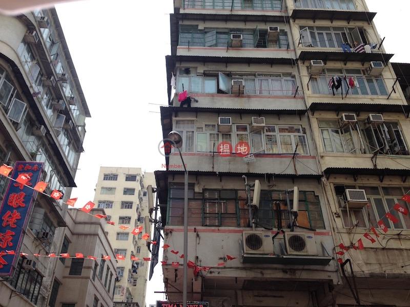149 Temple Street (149 Temple Street) Yau Ma Tei 搵地(OneDay)(2)
