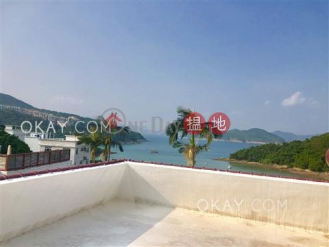 4房3廁,海景,連車位,露台《大坑口村出租單位》 大坑口村(Tai Hang Hau Village)出租樓盤 (OKAY-R284890)_0