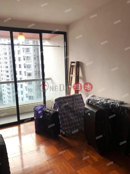 HK$ 918萬|杏花邨43座東區|高層兩房,罕有靚盤《杏花邨43座買賣盤》