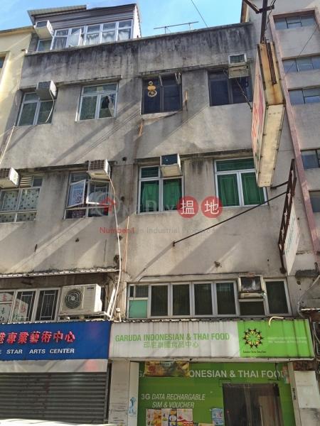 新健街8號 (San Kin Street 8) 上水|搵地(OneDay)(3)