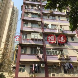 1A Hamilton Street,Mong Kok, Kowloon