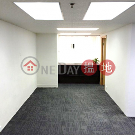 750sf Office, Direct Landlord, Available immediately|永昌商業大廈(Wing Cheong Commercial Building)出租樓盤 (INFIN-4475809879)_0