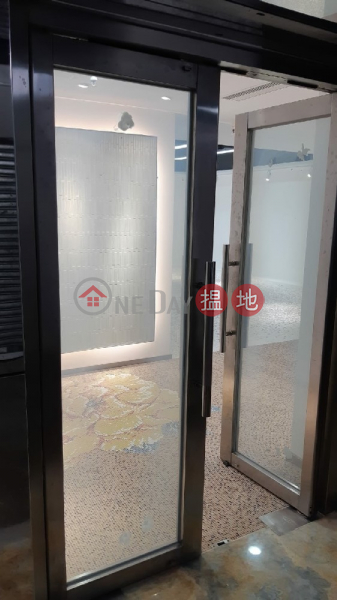 World Tech Centre Middle Industrial Sales Listings | HK$ 9.43M