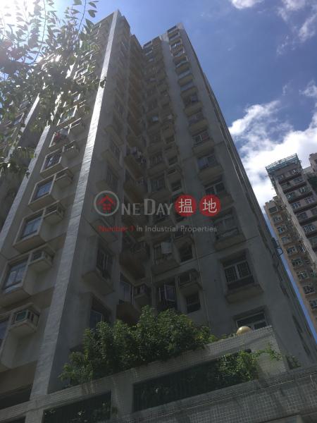 Kin Fai Building (Kin Fai Building) Yuen Long|搵地(OneDay)(3)