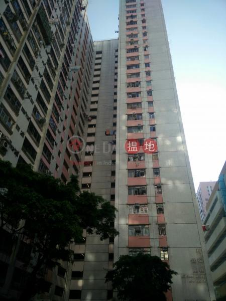 Ap Lei Chau Estate - Lei Chak House (Ap Lei Chau Estate - Lei Chak House) Ap Lei Chau|搵地(OneDay)(3)