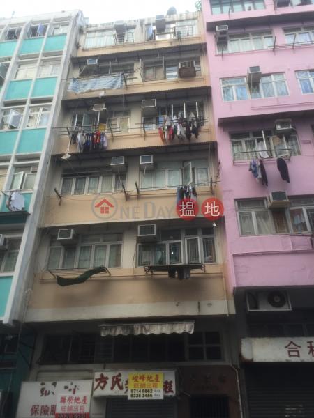 Wai Po Building (Wai Po Building) Tsz Wan Shan|搵地(OneDay)(1)
