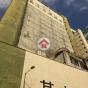 耀輝高級貨倉 (Yiu Fai Cold Storage Building) 葵青國瑞路124-130號|- 搵地(OneDay)(3)