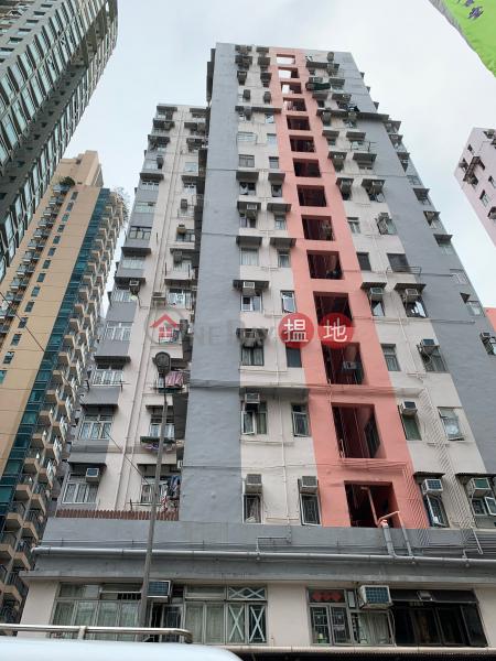 福年新樓 B座 (Fok Lin Building Block B) 紅磡|搵地(OneDay)(1)