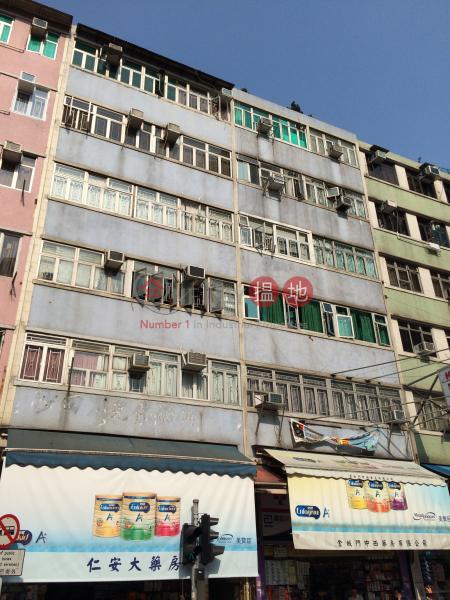 Yue Huen House (Yue Huen House) Tai Wai|搵地(OneDay)(1)