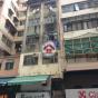 海壩街20A號 (20A Hoi Pa Street) 荃灣海壩街20A號|- 搵地(OneDay)(1)